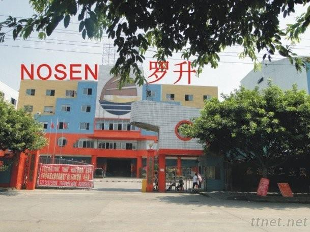 Dongguan Nosen M And E Technology Co., Ltd.