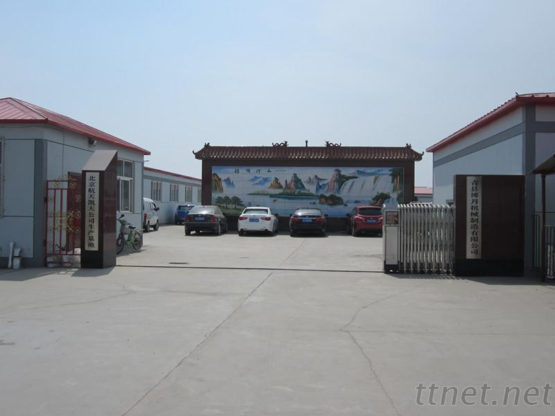 Qingxian Boyue Machinery Manufacturing Co., Ltd.