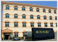Cixi Xinmao Dynamo Flashlight Manufactory