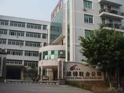 Xiongfeng Sports Limited