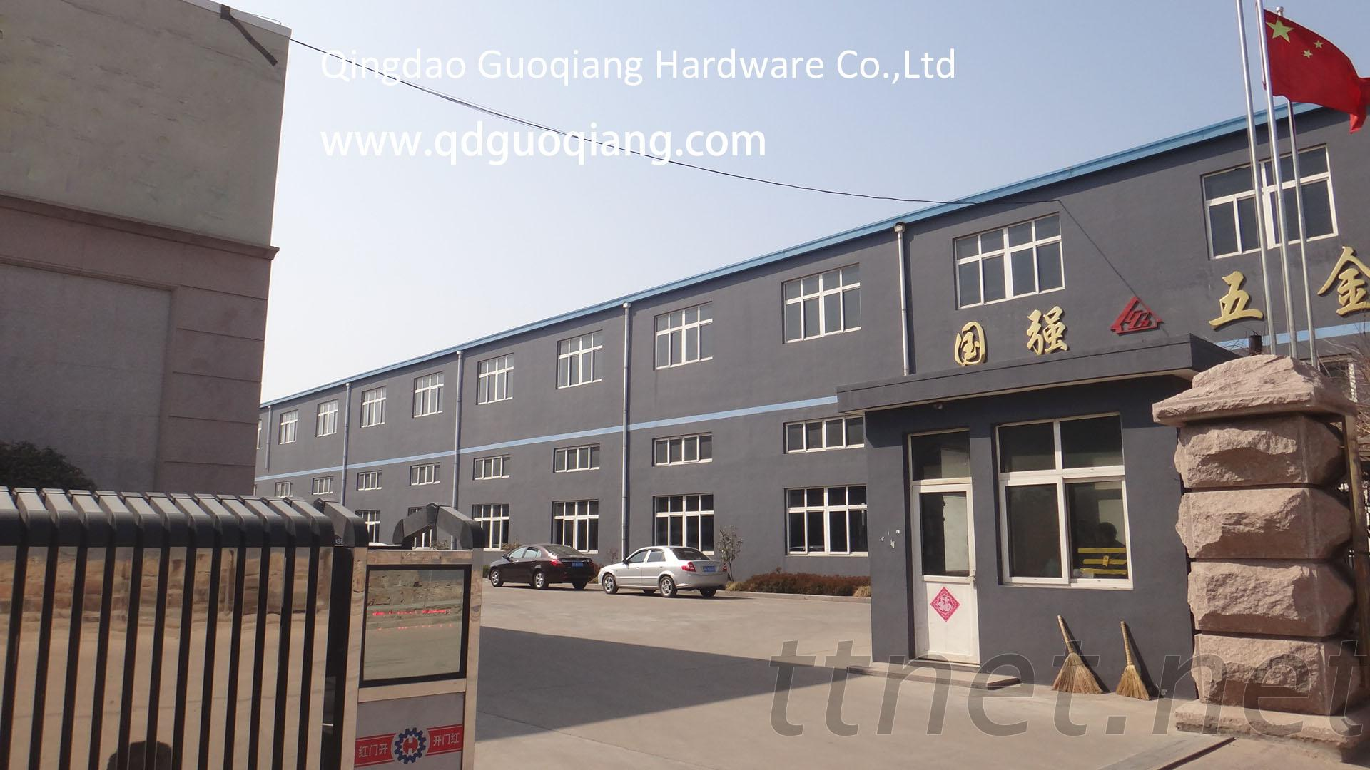 Qingdao Guoqiang Hardware Co., Ltd