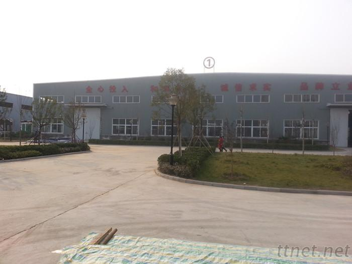 Luoyang Lever Industry Co., Ltd.