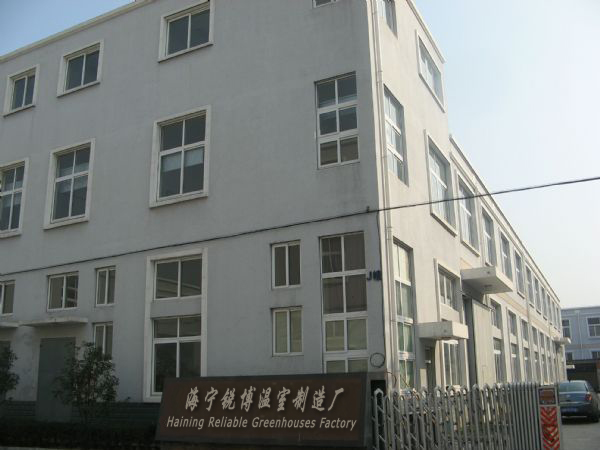 Haining Reliable Greenhouses Factory