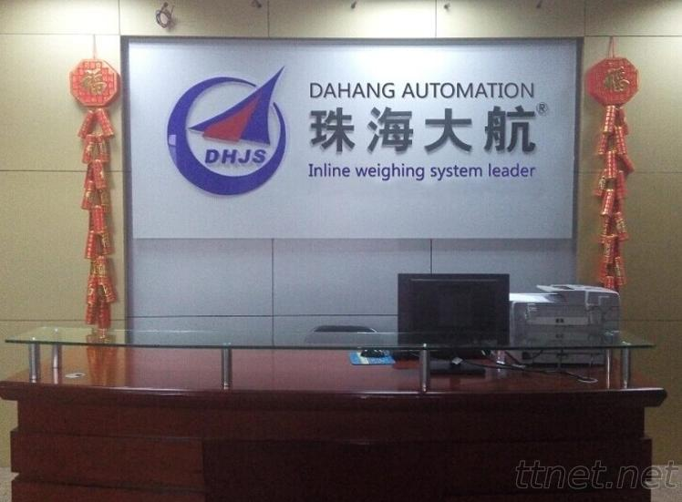 Zhuhai Dahang Automation Equipment Co., Ltd