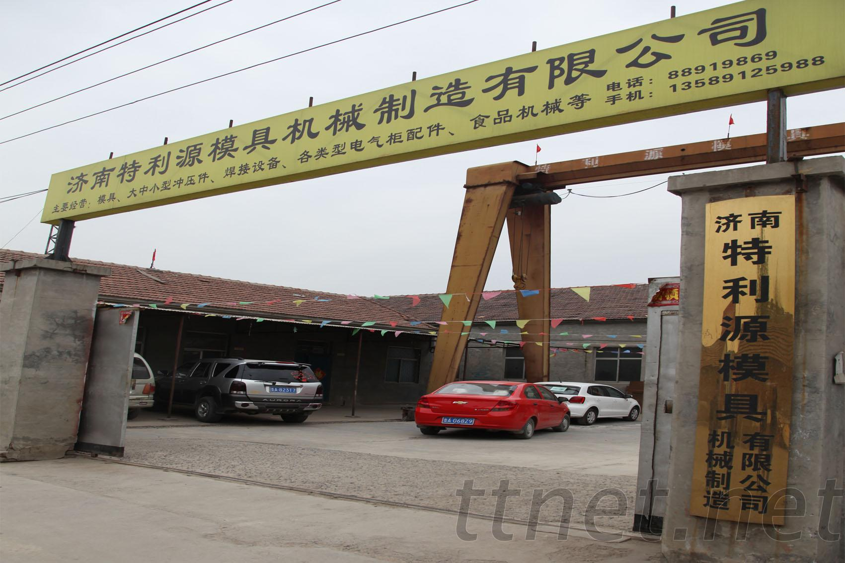 Jinan Tery Machine Co., Ltd.