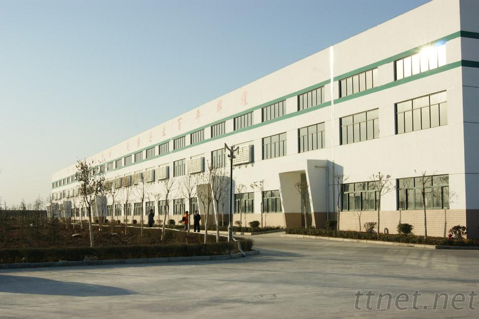 Shandong Far East Agricultural Enviromental Protection Development Co., Ltd