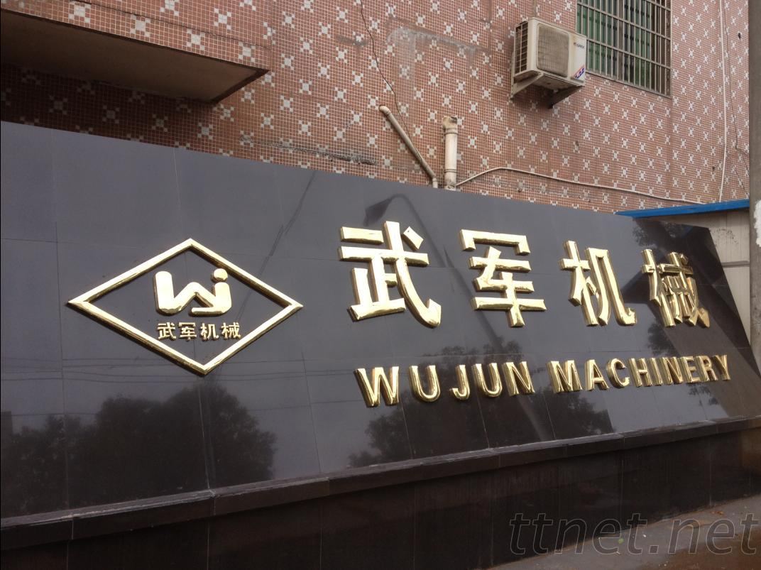 Yiwu Wujun Machinery Factory