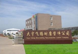 Hebei Dayu Feiteng Wear Resisting Pipe-Production Co., Ltd