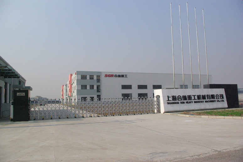 Shanghai SGR Heavy Industry Machinery Co.,Ltd
