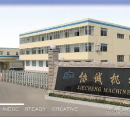 Zhangjiagang Xiecheng Mechanical Equipment Co.,Ltd