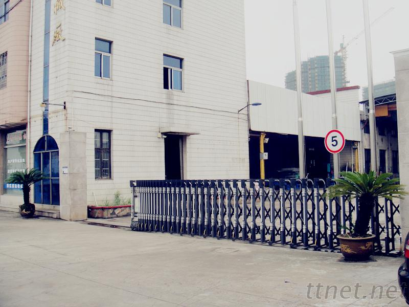 Wenzhou Ebey Machinery Manufacture Co., Ltd.