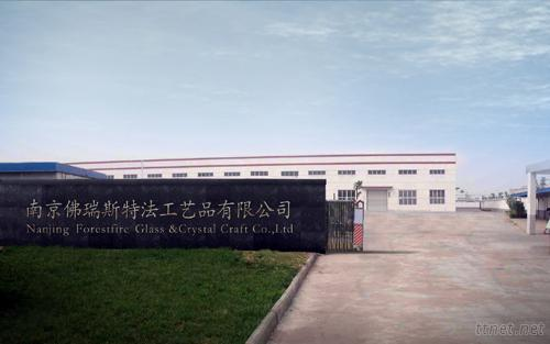 Nanjing Forestfire Glass Craft Co., Ltd