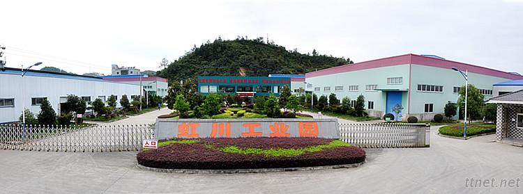 Huangshan Hometree Lighting Co., Ltd.