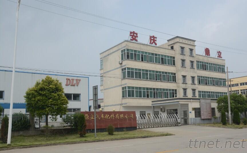 Anqing Dingli Autoparts Co., Ltd