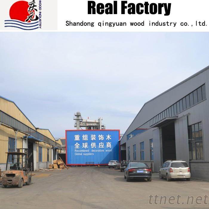 Shandong Qingyuan Wood Industry Co., Ltd.