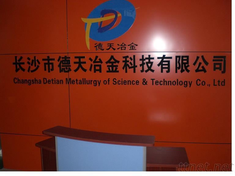 Changsha Detian Metallurgy Of Science And Technology Co. Ltd