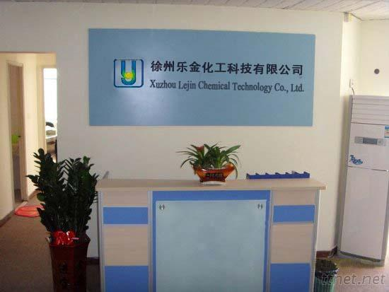 Xuzhou Lejin Chemical Technology Co., Ltd