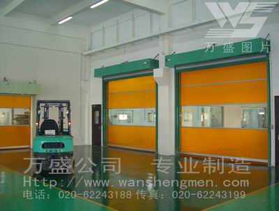 Guanghzou Winsion Gate Industry Co.,Ltd