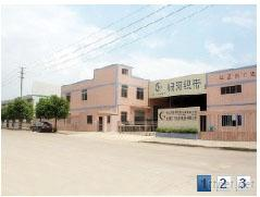 Zhongshan Galaxy Arts Co., Ltd.