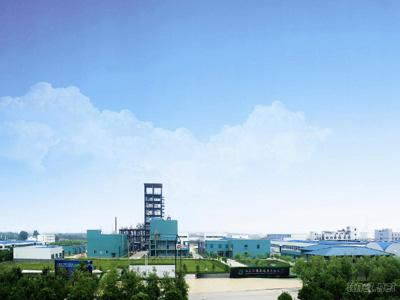 Fluorin Chemical Plant