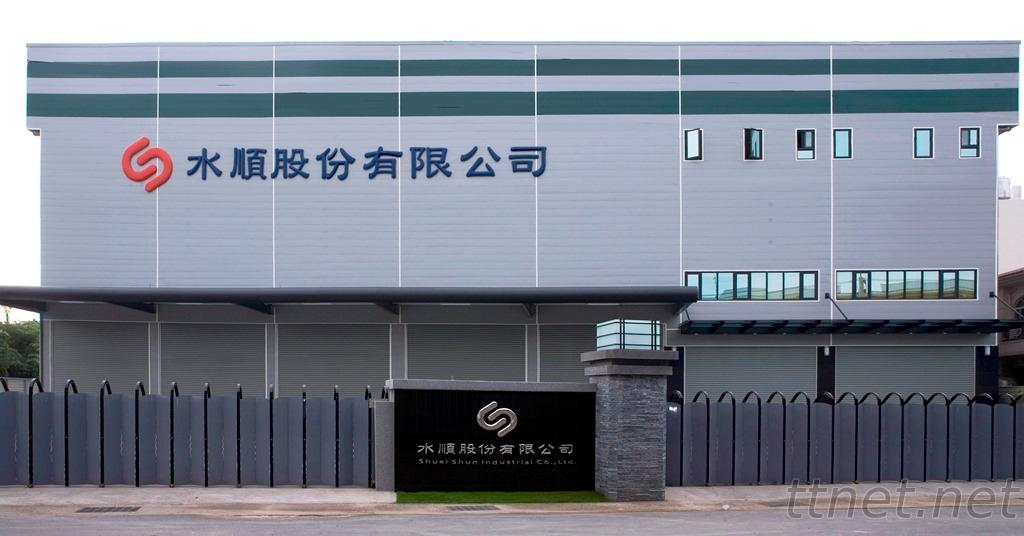 Shuei Shun Industrial Co., Ltd.