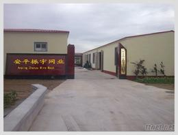 Anping County Zhenyu Welded Wire Mesh Factory
