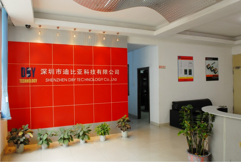Shenzhen DBY Technology Co., Ltd