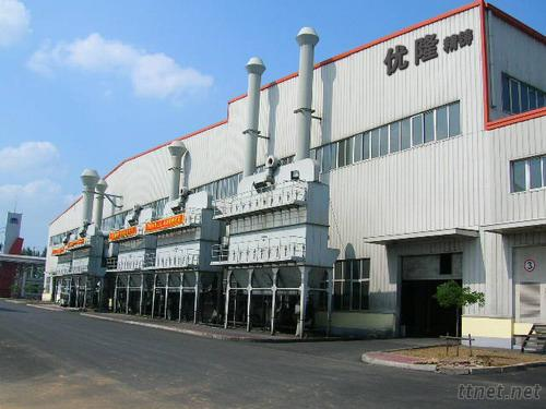 Shaanxi Youlong Precision Casting Factory