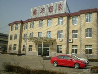 Shandong Meihua Plastic Adhesive Packing Co.,Ltd.
