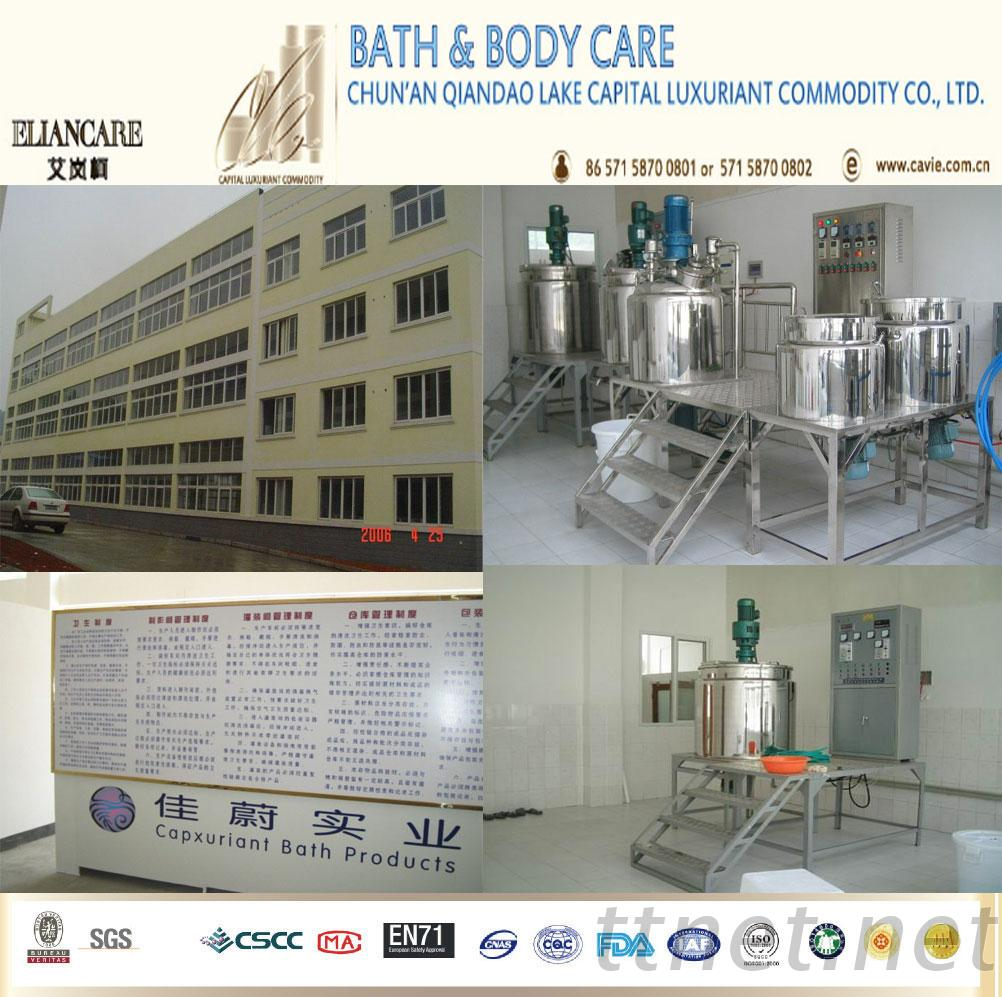 Capital Luxuriant Commodity Co., Ltd.