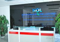 Shenzhen New Onwards Lighting Co., Ltd