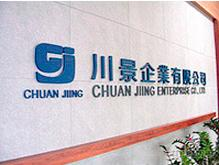 Chuan Jiing Enterprise Co., Ltd.