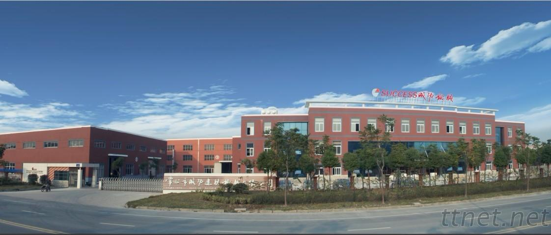 Changzhou Success Building Materials Machinery Co., Ltd.