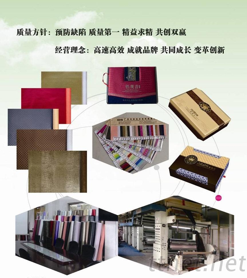 Nownwoven fabric & terminal product