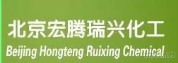 Beijing Hongteng Ruixing Chemical Co.,LTD