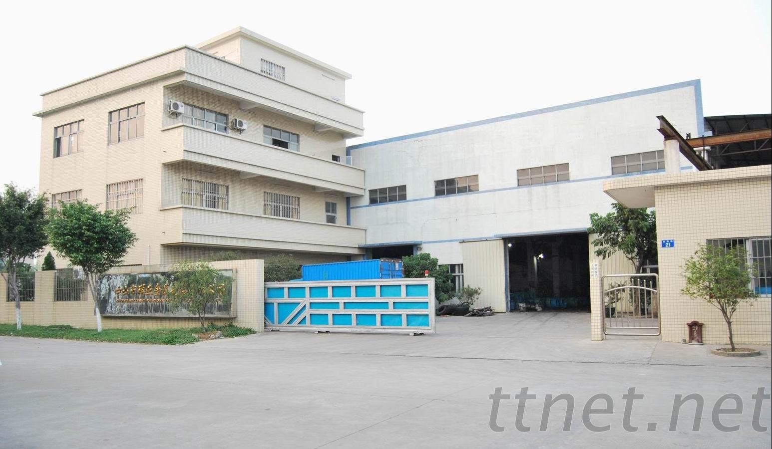 Zhongshan Xiangye Metal Product Co.,Ltd