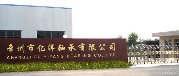 Wuxi Suteng Bearing Co.,Ltd.