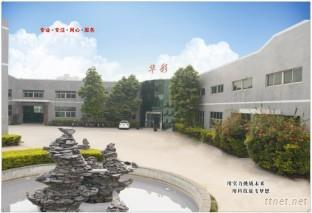 Shenzhen Huacai Glass Machinery Co.,Ltd