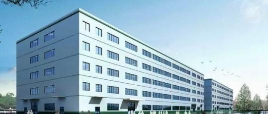 Jingl International Trade Co., Ltd