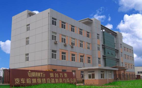 Yantai Want Automobile Test And Repair Equipment Manufacturing Co.,Ltd.