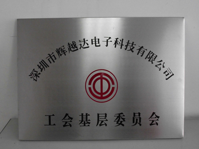 Shenzhen Forida Technology Co.,Ltd