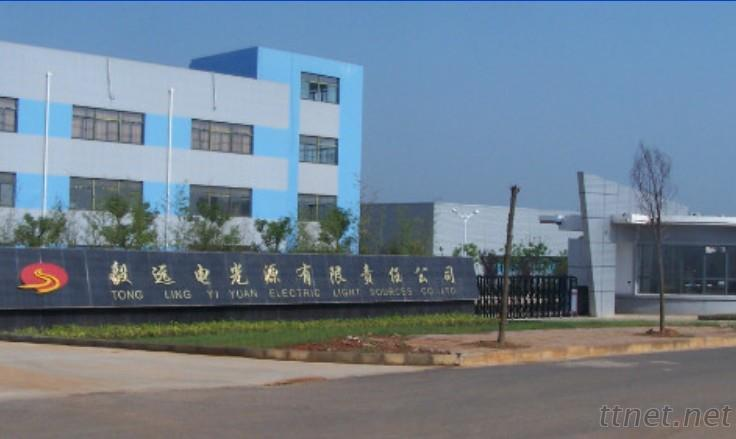 Tongling Yiyuan Electric Sources Co.,Ltd