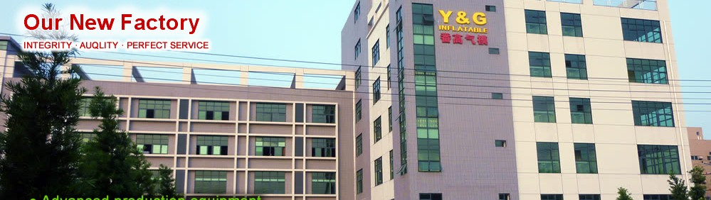 Y G Inflatable Co., Ltd