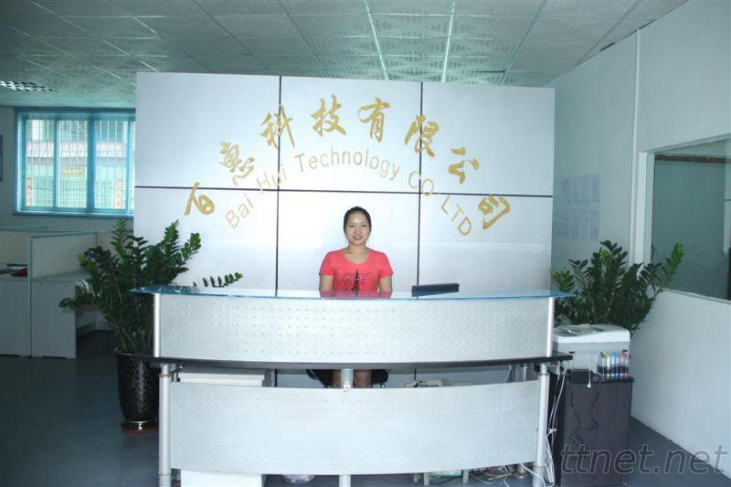 Baihui Technology Co., Ltd.