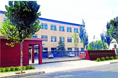 LangFang YongChuang Packaging Machinery Co., Ltd.