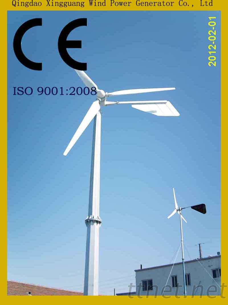 Qingdao Xingguang Wind Power Generator Co., Ltd