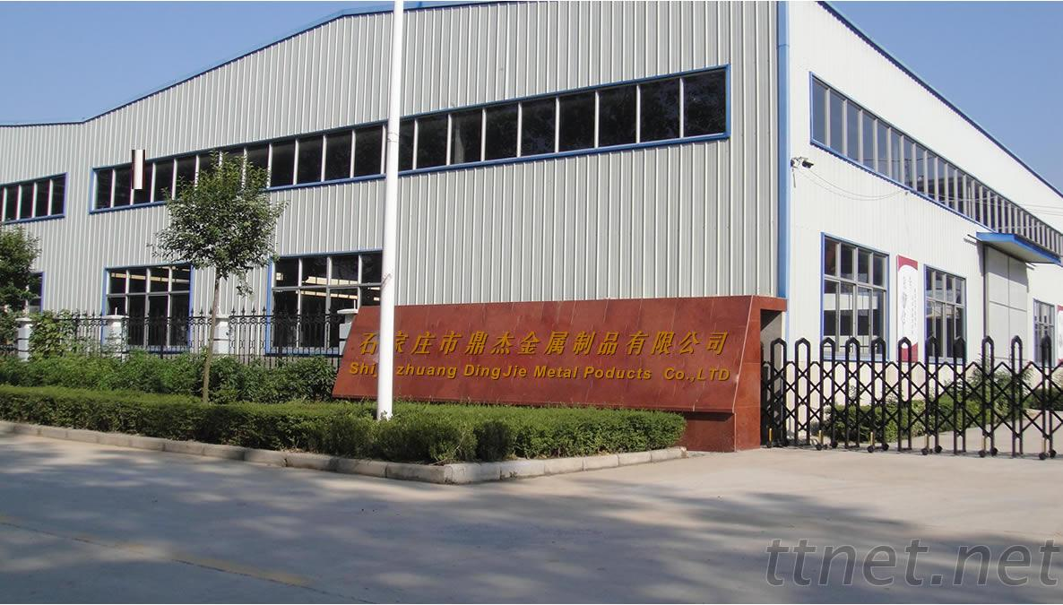 Shenze County Xinsheng Metal Wire Factory