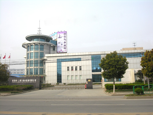 Shanghai Emate Industrial Co., Ltd