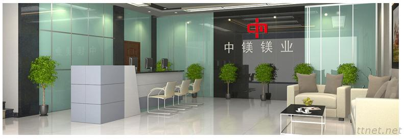 China Magnesium Industry Co., Ltd.