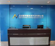 Beijing New and New Technology Development Co.,Ltd.